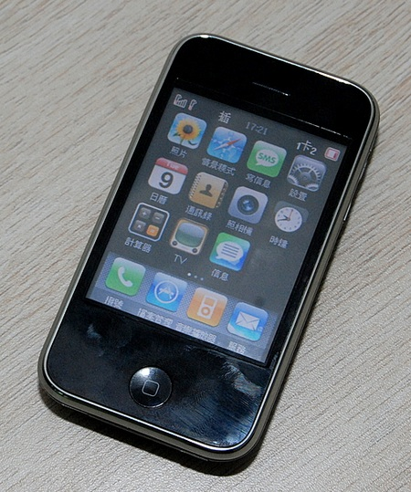 tiphone-yet-another-iphone-clone-2.jpg