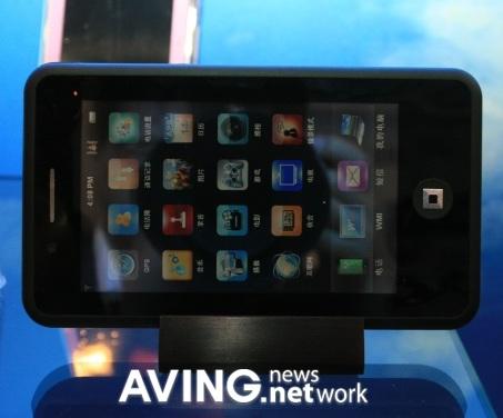 Hualu UCG501 MID with iPhone-like UI