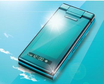 KDDI au Sharp Waterproof Solar Phone