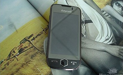 samsung-s8000-ultra-touch-affordable-touchscreen-phone-1