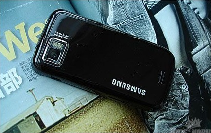 samsung-s8000-ultra-touch-affordable-touchscreen-phone-3