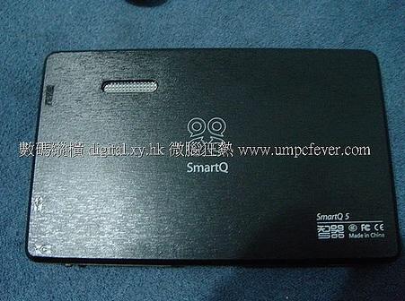 smartq-5-mid-unboxing-4