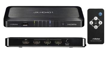Victor JVC JX-HD401 HDMI Hub