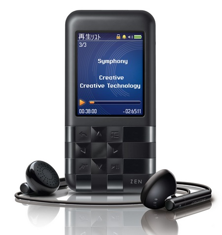 Creative ZEN Mozaic EZ300 Media Player black