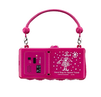 iida-art-editions-handbag-phone-by-yayio-kusama-1