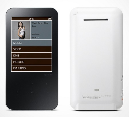 iriver-b30-pmp-with-t-dmb-1