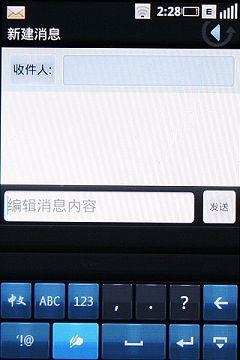 lenovo-ophone-o1-screenshots-13
