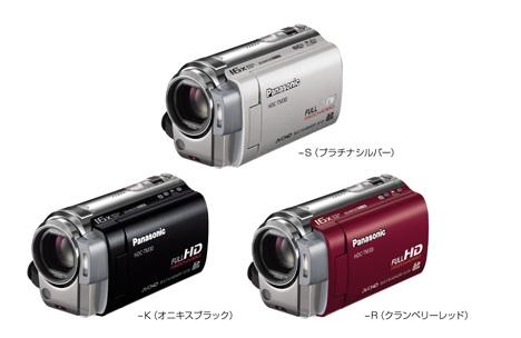 Panasonic HDC-TM30 Compact HD Camcorder