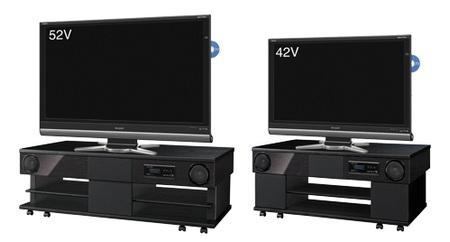 Sharp AN-AR410 and AN-AR510 AQUOS TV Racks