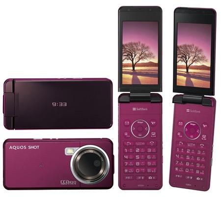 softbank-sharp-aquos-shot-933sh-10mpix-mobile-phone-3
