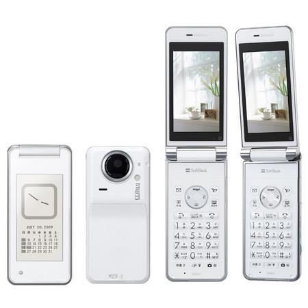 softbank-sharp-mirumo-934sh-8mpix-phone-1