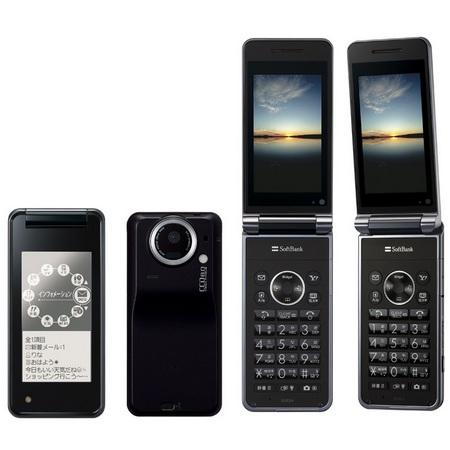 softbank-sharp-mirumo-934sh-8mpix-phone-2