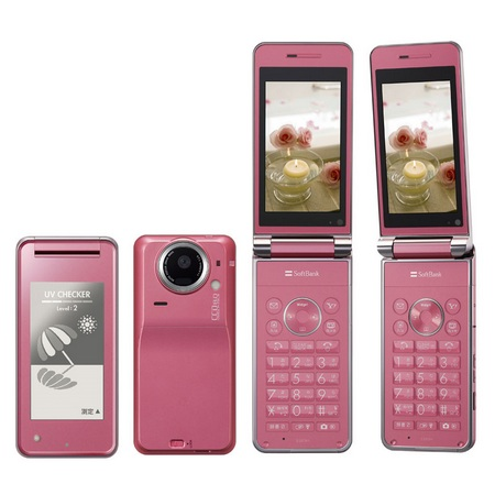 softbank-sharp-mirumo-934sh-8mpix-phone-3