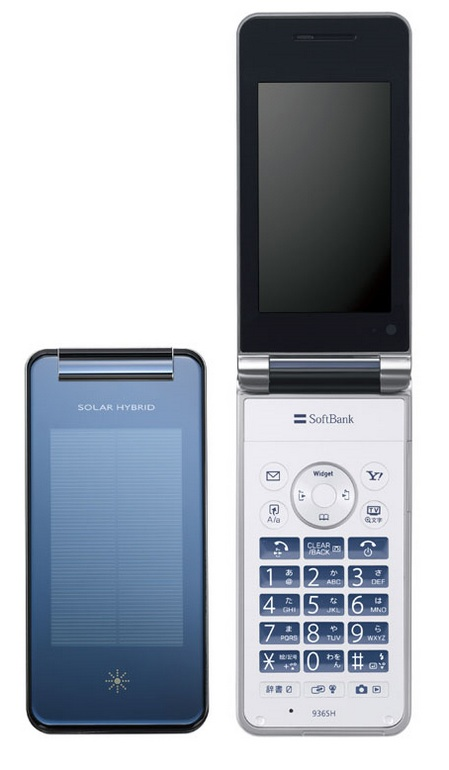 softbank-sharp-solar-hybrid-936sh-solar-phone-1