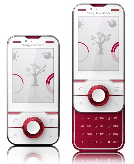 sony-ericsson-yari-slider-with-gesture-gaming-cranberry-white