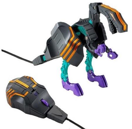 takara-trypticon-transforming-laser-mouse