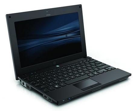 HP Mini 5101 Bussiness Netbook left