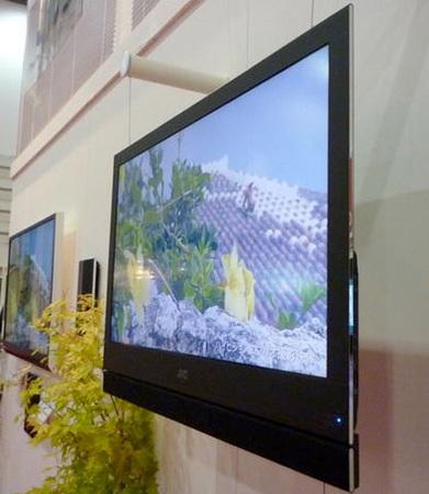 JVC LT-32WX50 7mm-thin LED-backlit Full HD LCD TV