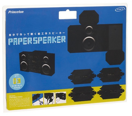 Princeton PSP-NXT3 Paper Speakers stereo system