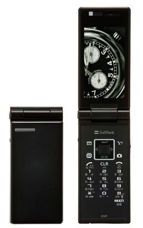 Softbank Panasonic 832P 10mm thick Clamshell black