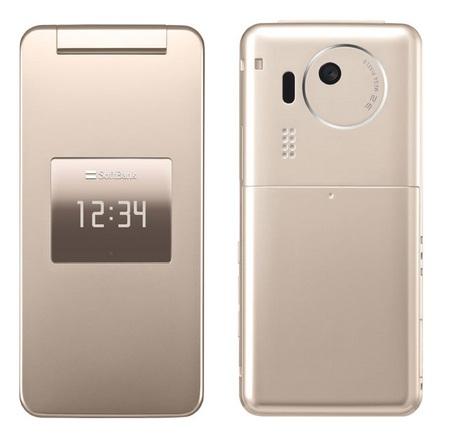 Softbank Sharp 832SH Mobile Phone gold