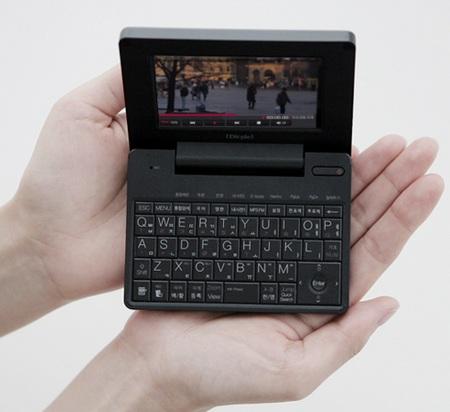 iRiver dicple D7 E-Dict PMP Black Palm