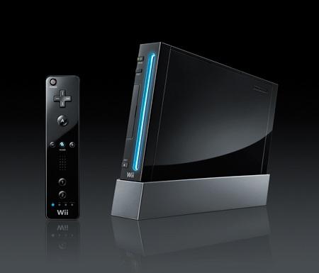 Nintendo Black KURO Wii