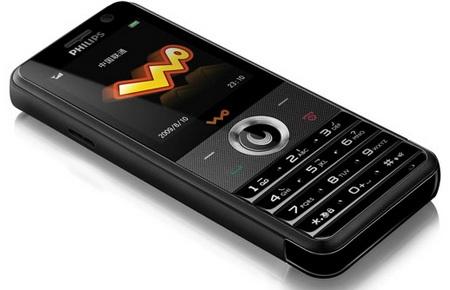 philips w186 3G phone China Unicom Wo angle