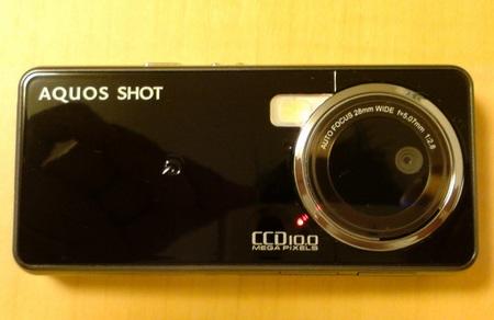 Softbank Sharp AQUOS SHOT 933SH Unboxed back
