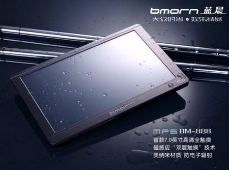 BMorn BM-888 720p PMP