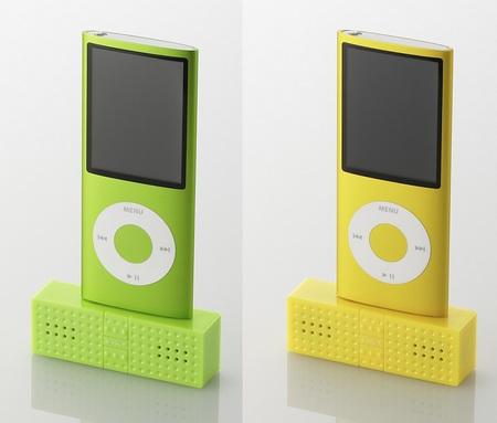 Elecom SoundBlock ASP-P300 iPod Speaker Dock 1