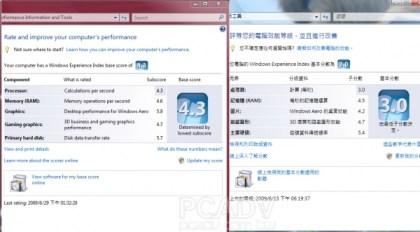 Gateway QX2800 vs AspireRevo