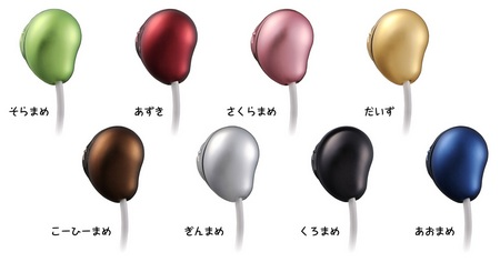 Hitachi Maxell HP-CN12 Bean-shaped Canal Earphones colors
