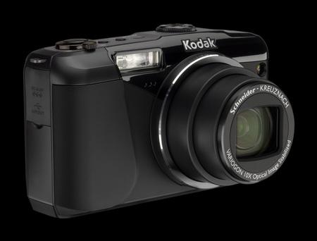 Kodak EasyShare Z950 10X Zoom Camera front
