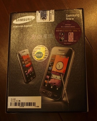Samsung Star S5230 Unboxed box