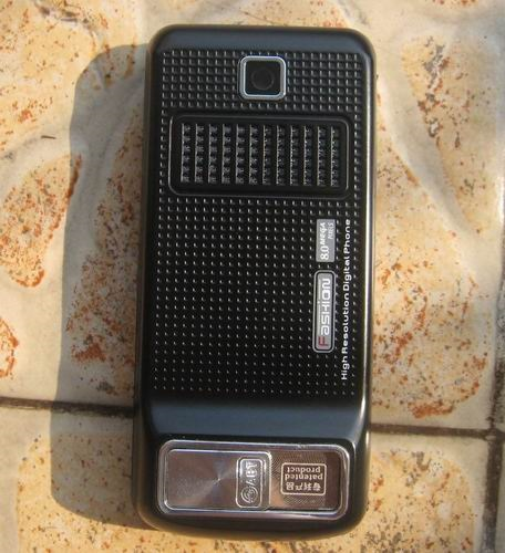 Seabright SB6309 Cigarette Lighter Phone back