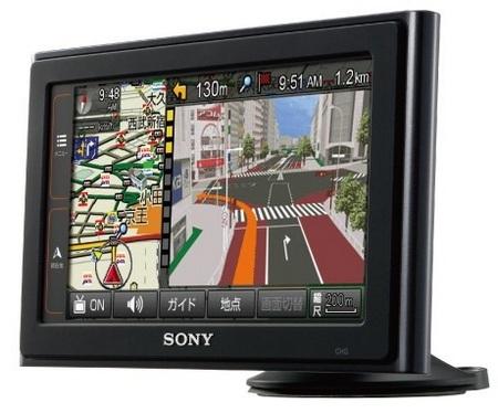 Sony nav-u NV-U3DV GPS Navigator