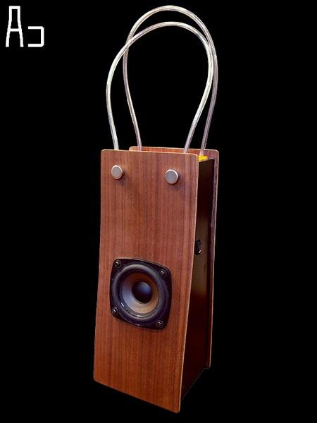Aco - Yoshihiko Satoh's Bag-like Wooden Speaker