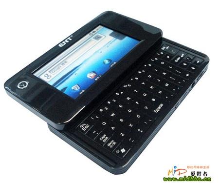 Eston ET-M43A MID runs Android angle