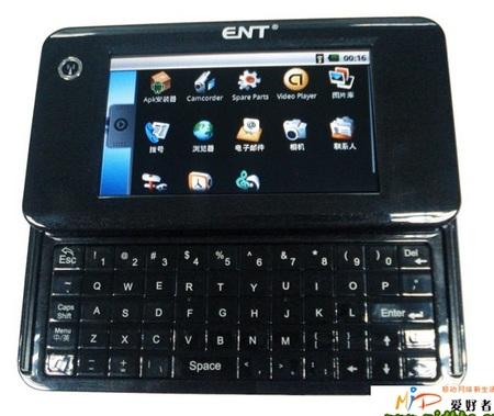 Eston ET-M43A MID runs Android front
