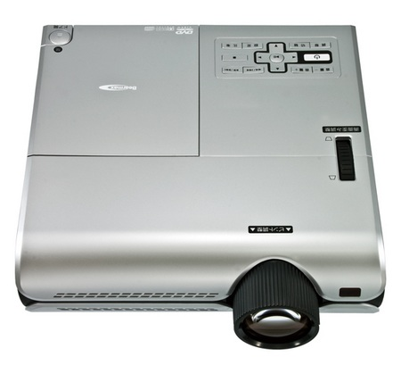 Kumazaki-Aim NRT-350 Projector with built-in DVD Player top
