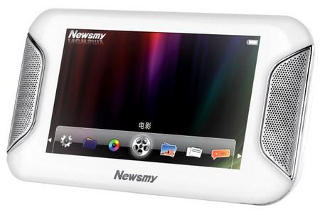 Newsmy A8HD 720p PMP