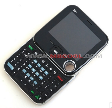 Nokla E81 QWERTY Phone 2