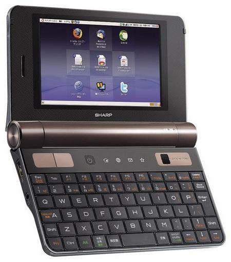 Sharp NetWalker PC-Z1 smartbook open