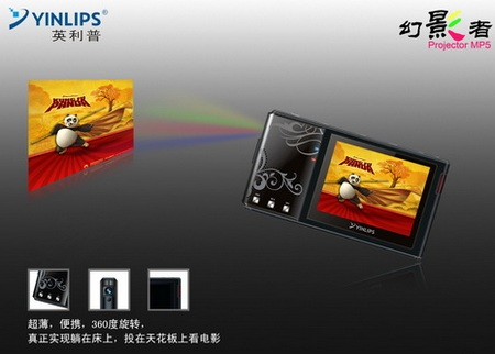 Yinlips Projector MP5 - PMP with built-in projector 1