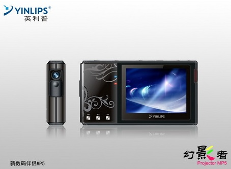 Yinlips Projector MP5 - PMP with built-in projector