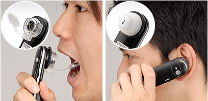 e-Supply EEA-MAN1011 USB Microscope oral ear