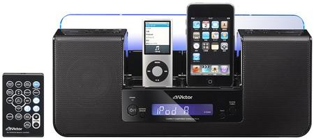 JVC-Victor NX-PN10 Speaker System with dual iPod Docks