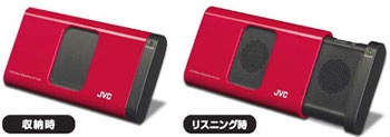 JVC-Victor SP-A130 Portable Sliding Speaker open and close