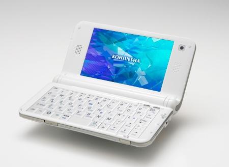 Kohjinsha PM series - rebranded UMID M1 angle